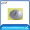 High Quality 4.8*1 Sintered Smco Magnet
